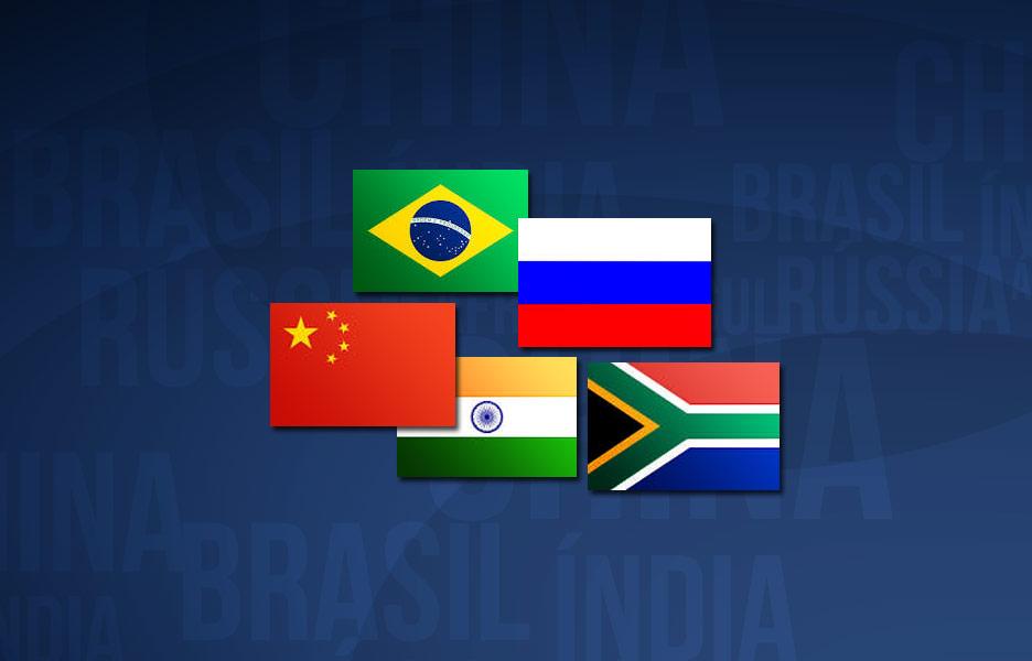 BRICS: Uma tragédia não confirmada